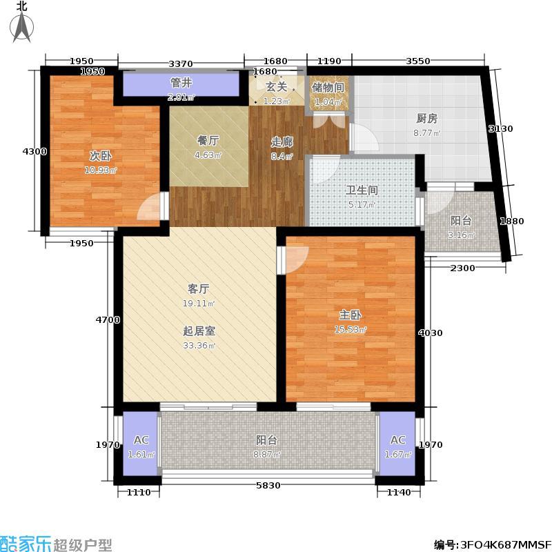 凯欣豪园5层户型图2 2室2厅1卫106户型