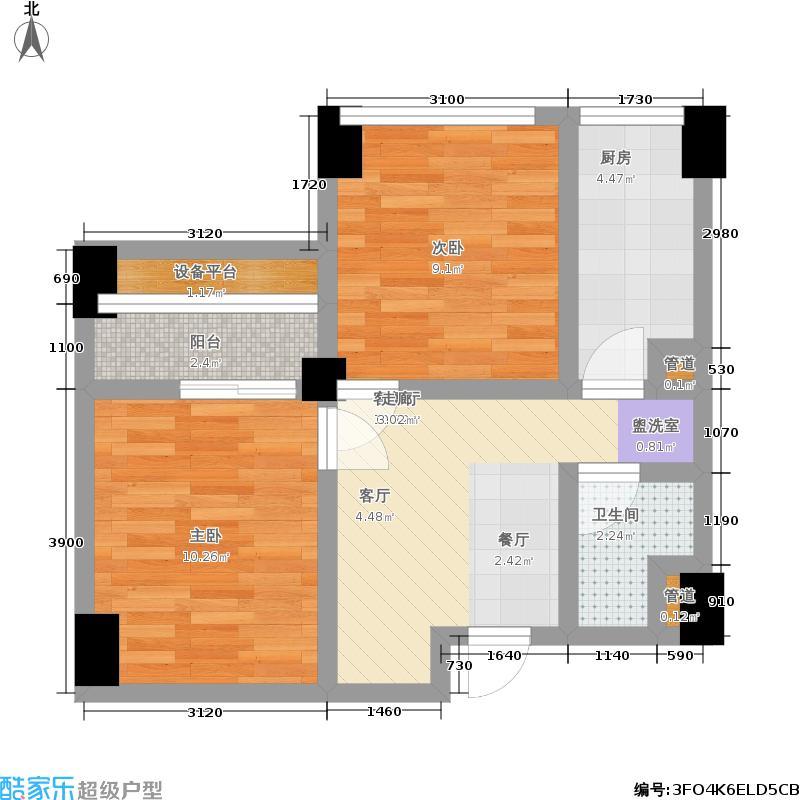汇融新贵公馆53.85㎡汇融新贵公馆户型图2室1厅1卫1厨(5/5张)户型10室