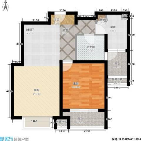 兴平昌苑1室1厅1卫1厨70.76㎡户型图