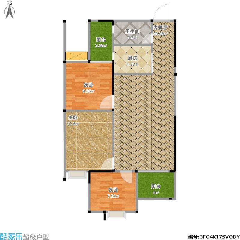 4幢5号户型三房二厅一卫74.85方