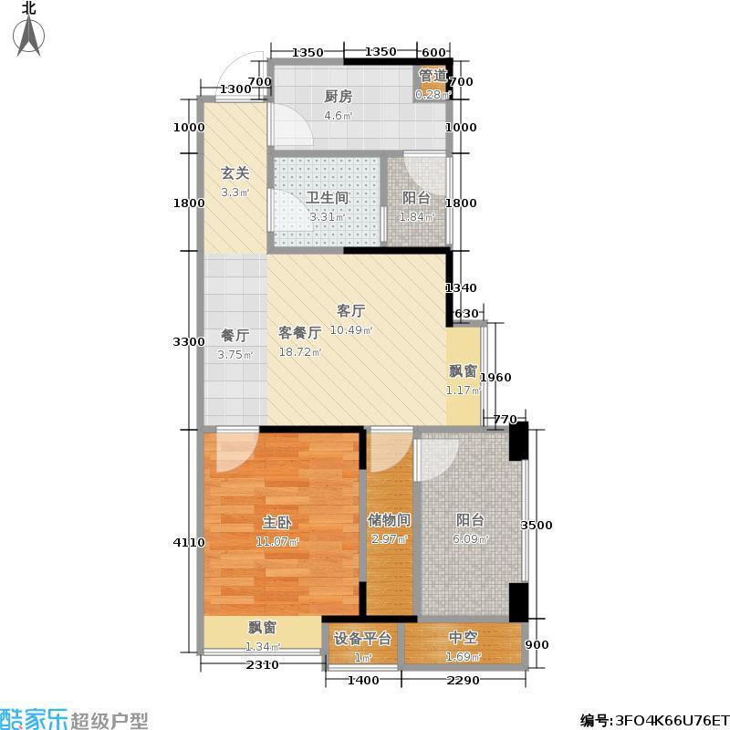 成都金牛万达广场59.50㎡A1一室2厅1卫59.5平米户型1室2厅1卫