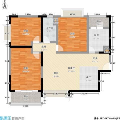恒大绿洲3室1厅1卫1厨130.00㎡户型图
