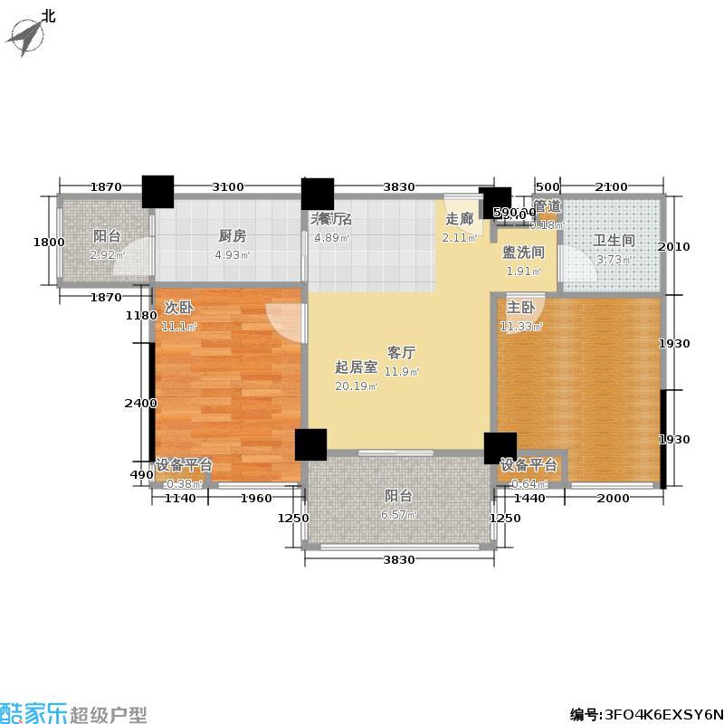 双楠偶寓双楠偶寓户型图双楠偶寓6-16楼标准层、5楼B户型2室2厅1卫1厨73.42㎡(6/7张)户型2室2厅1卫