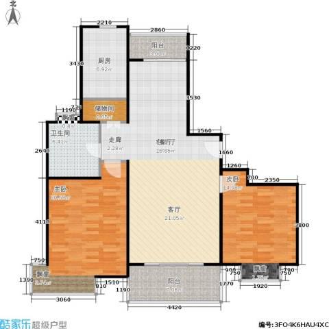 扬子江家园2室1厅1卫1厨132.00㎡户型图
