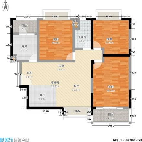恒大绿洲3室1厅1卫1厨126.00㎡户型图