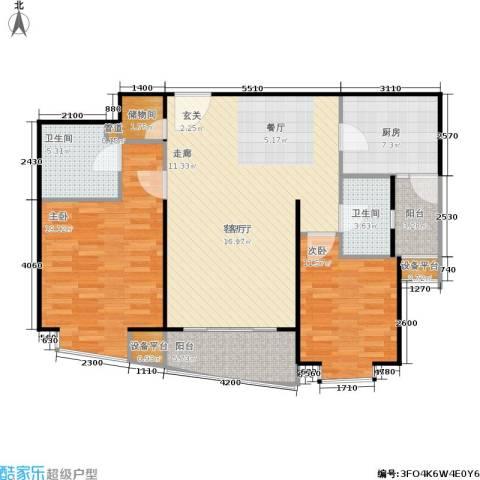 莱诗邸2室1厅2卫1厨102.00㎡户型图