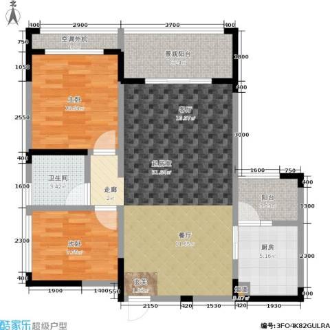 阳光100国际新城2室0厅1卫1厨79.56㎡户型图