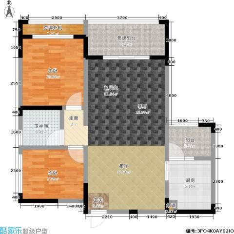 阳光100国际新城2室0厅1卫1厨79.57㎡户型图