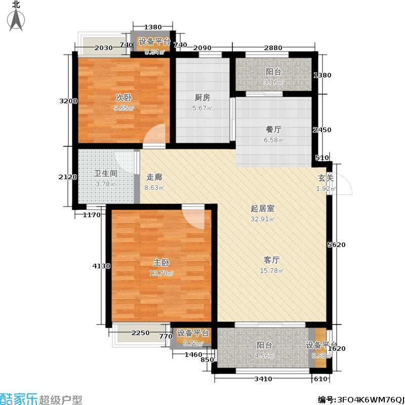 中冶尚城86.00㎡二房二厅一卫户型