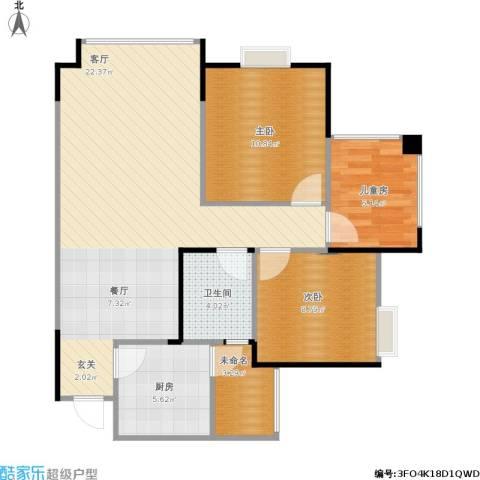 港九・香山屿3室1厅1卫1厨111.00㎡户型图