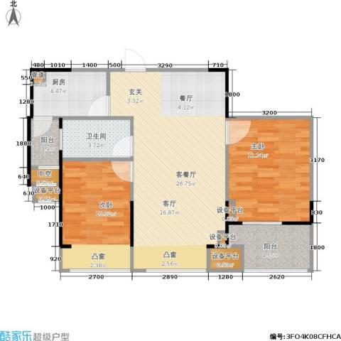 紫薇尚层2室1厅1卫1厨76.00㎡户型图