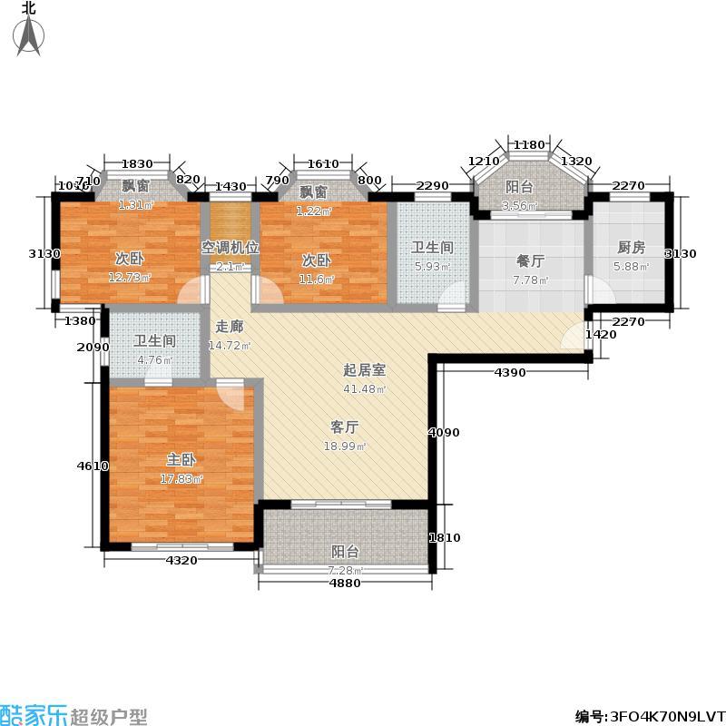 昌里雅苑129.73㎡房型: 三房; 面积段: 129.73 -131.79 平方米; 户型