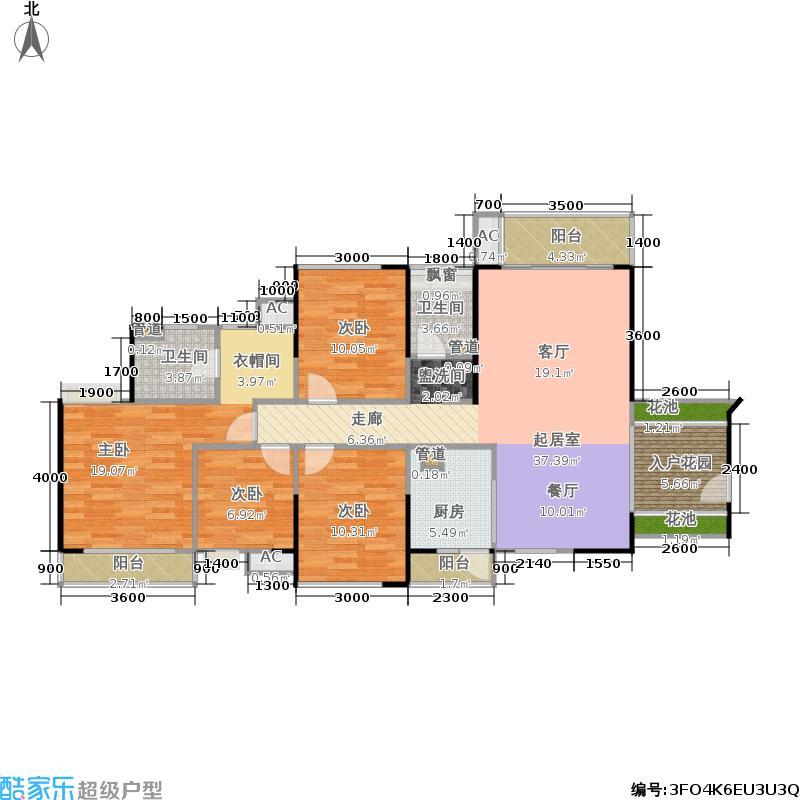 中航天逸132.00㎡中航天逸户型图D1户型四房两厅两卫(3/4张)户型4室2厅2卫