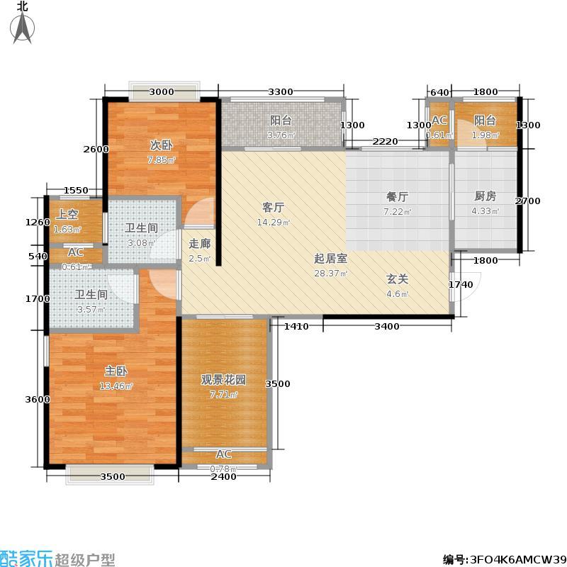 城南故事91.00㎡B1户型2室2厅2卫户型2室2厅2卫