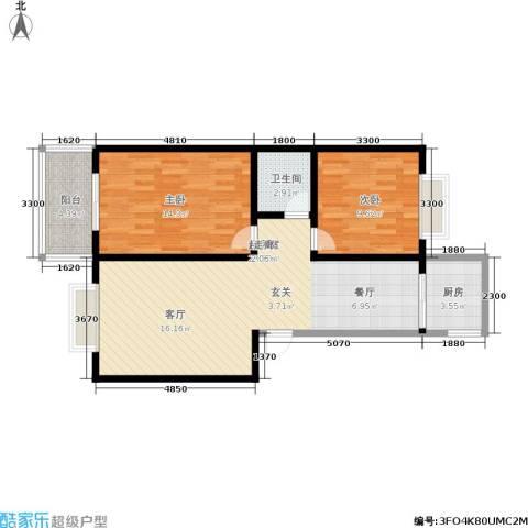 宏林名苑2室0厅1卫1厨79.00㎡户型图