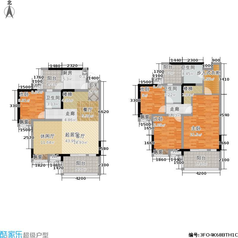 成都合院院邸172.00㎡成都合院平跃四号户型5室2厅2卫