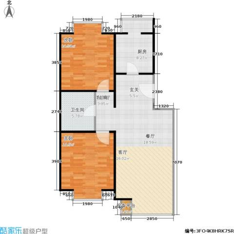 巧克力城2室1厅1卫1厨92.00㎡户型图