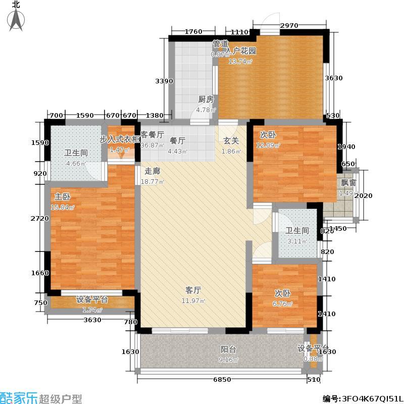 维港123.00㎡维港户型图B4(4/5张)户型3室2厅1卫