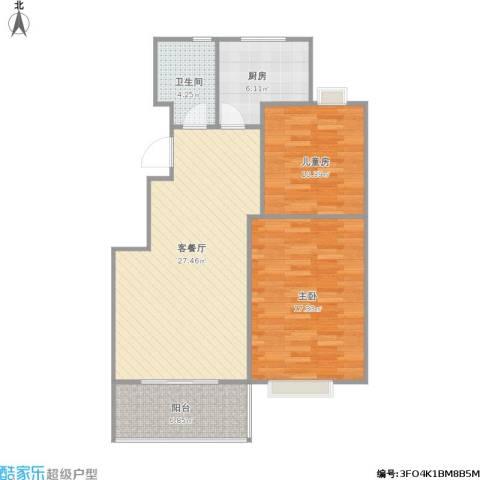 宏润阳光城2室1厅1卫1厨97.00㎡户型图