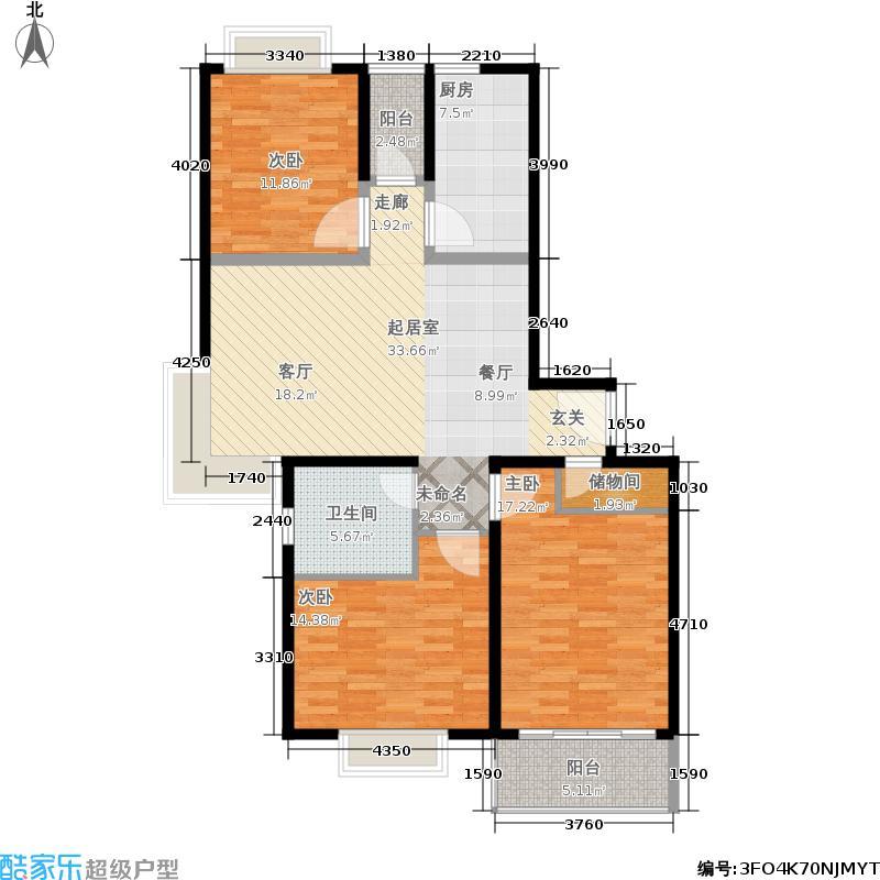 紫竹华庭112.54㎡房型: 三房; 面积段: 112.54 -126.06 平方米;户型