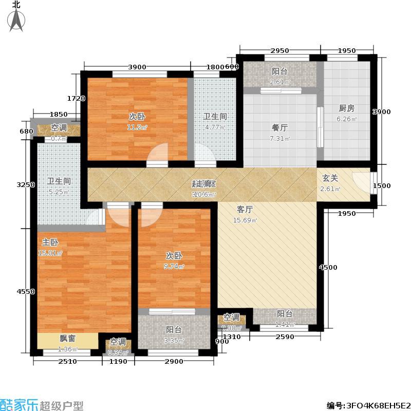 中海国际社区125.00㎡1号楼 三室两厅两卫户型3室2厅2卫