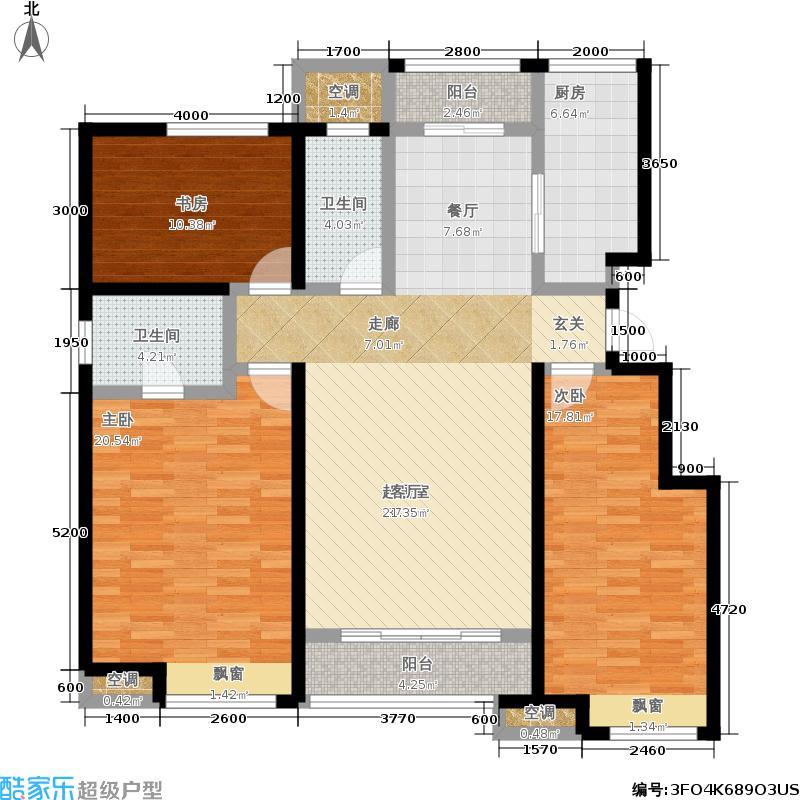 中海国际社区142.00㎡雍景尚居 三室两厅两卫户型3室2厅2卫