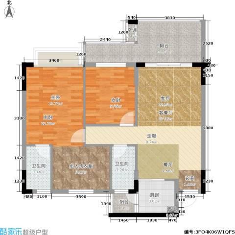 新天美地花园2室1厅2卫1厨94.00㎡户型图