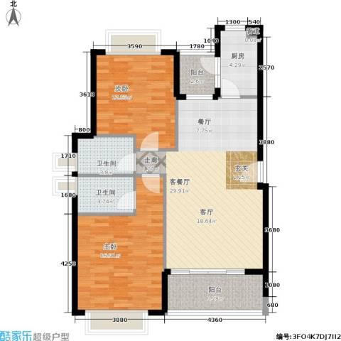 五洲云景花苑2室1厅2卫1厨90.00㎡户型图
