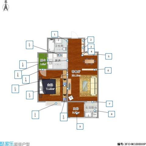 天鑫家园二期2室1厅1卫1厨66.00㎡户型图