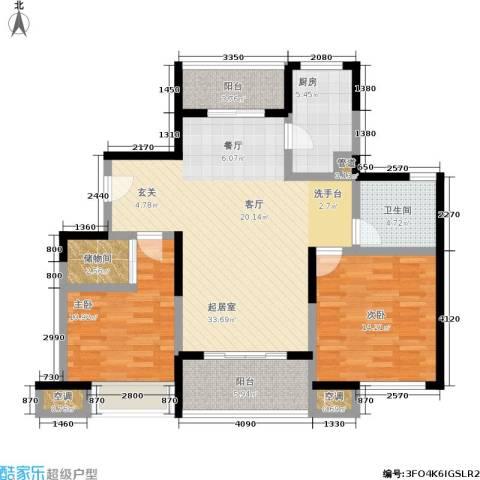 天际蓝桥2室0厅1卫1厨97.00㎡户型图
