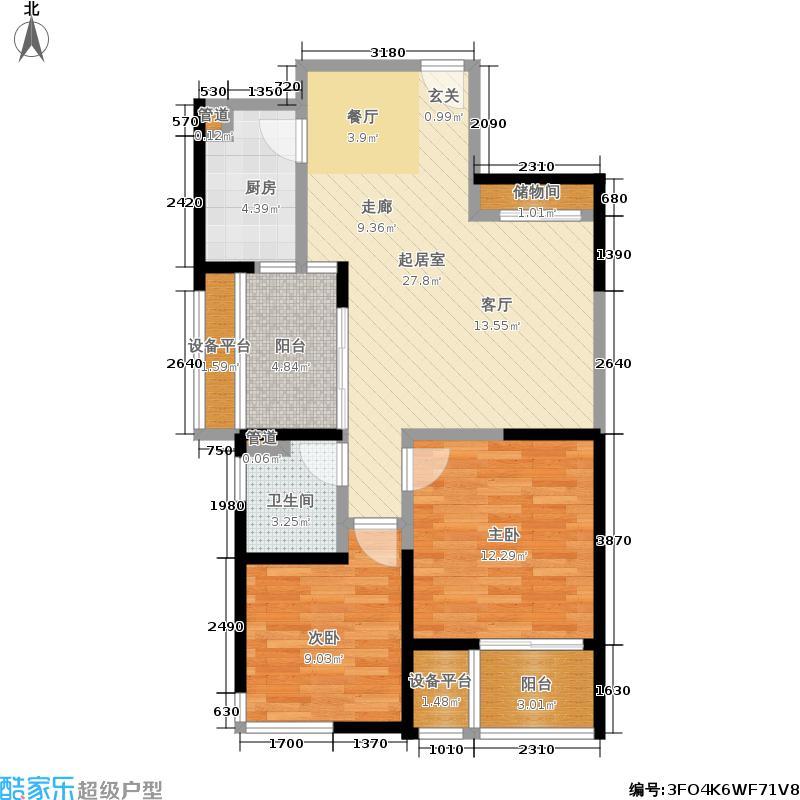 印象春城80.00㎡二房一厅一卫-88.55平方米-144套户型