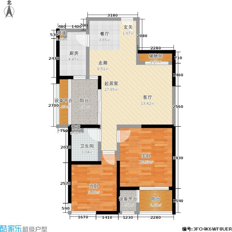 印象春城80.00㎡二房二厅一卫-88平方米-176套-南汇房地(2008)预字0814号户型