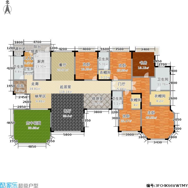 恒大华府228.00㎡3号栋双层2号户型4室2厅4卫户型4室2厅4卫