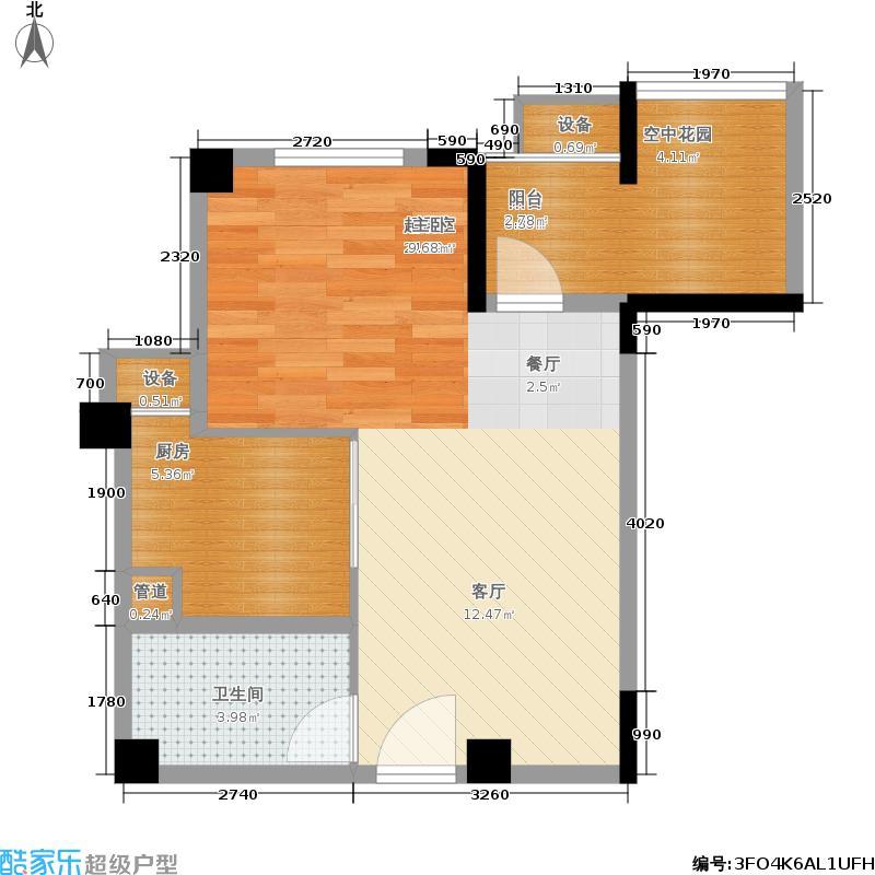 上海东韵54.71㎡上海东韵户型图C户型(3/4张)户型1室1厅1卫