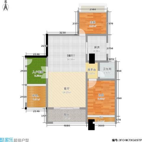 西城晶华2室1厅1卫1厨69.11㎡户型图