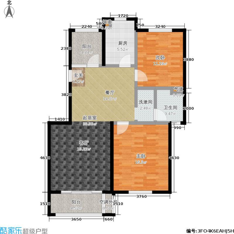 凤凰花苑2房93平米户型2室2厅1卫
