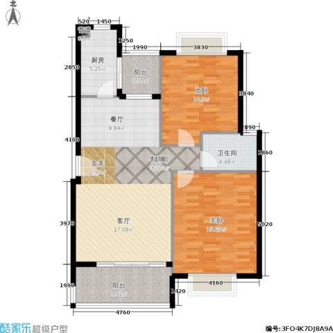 五洲云景花苑2室1厅1卫1厨90.14㎡户型图