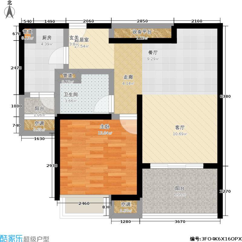 天际蓝桥70.02㎡1室2厅1卫户型