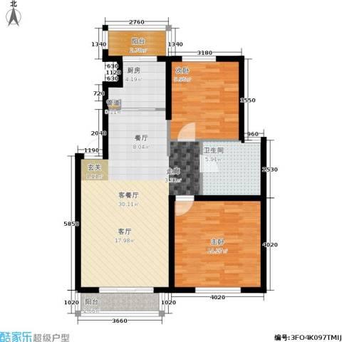 心之筑2室1厅1卫1厨80.00㎡户型图