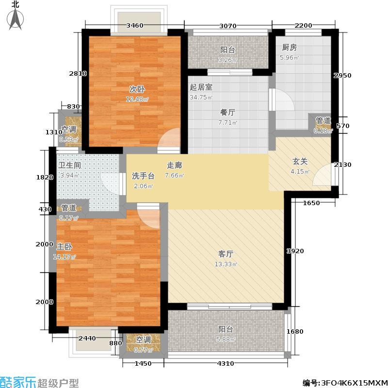 天际蓝桥96.00㎡二房二厅一卫,面积约96平方米户型
