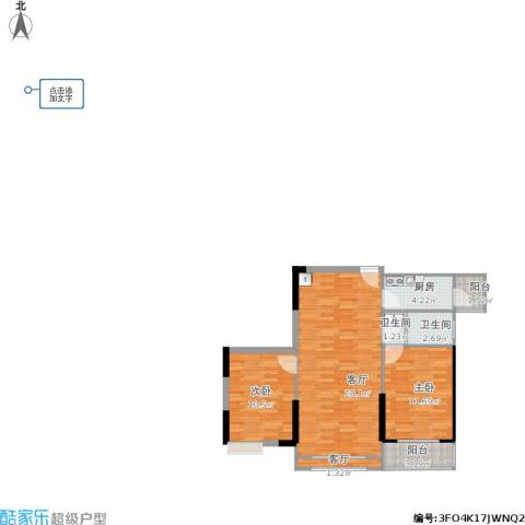 鑫远逸园2室2厅2卫1厨90.00㎡户型图