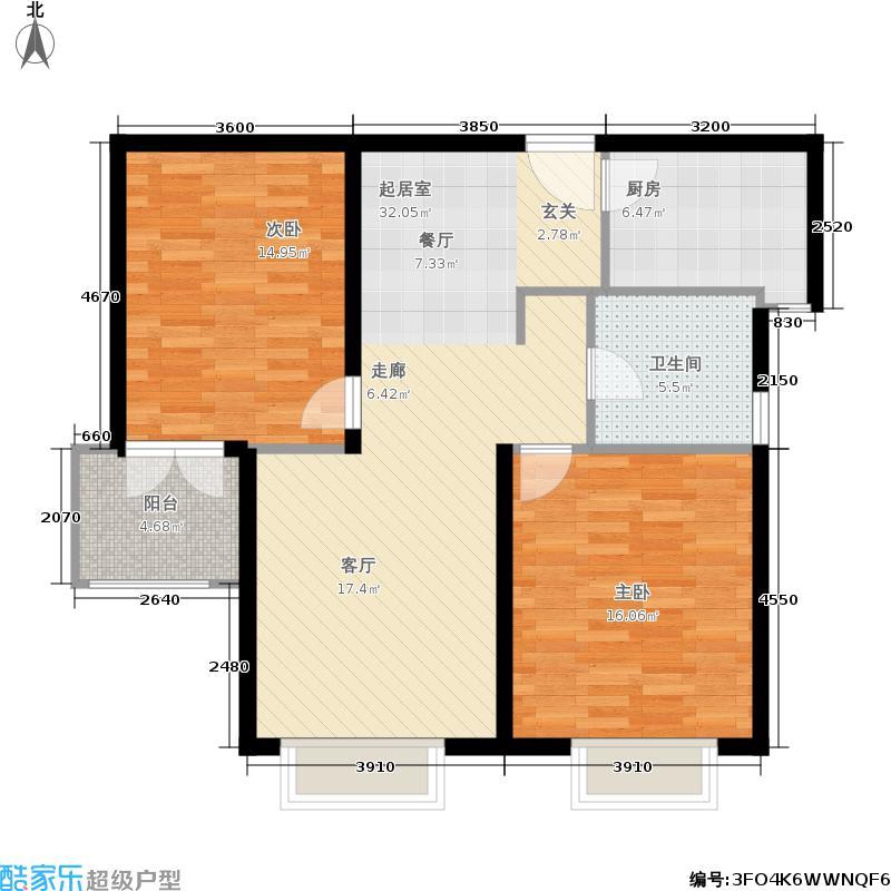 天山怡景苑二房一厅一卫 86-90平方米 570套户型