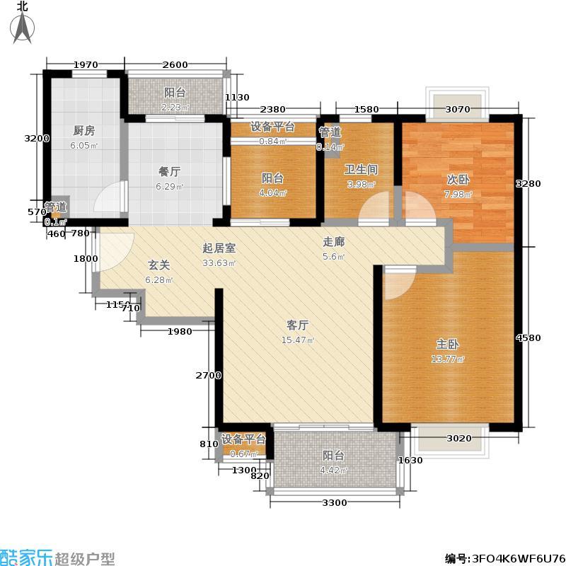 印象春城90.00㎡二房一厅一卫-91.08平方米-18套户型
