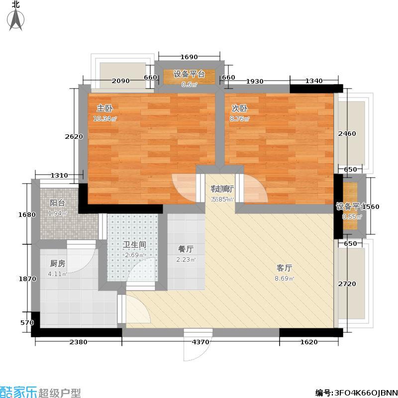 华宇楠苑60.45㎡华宇楠苑户型图2栋2-10层A9户型(3/37张)户型2室2厅1卫