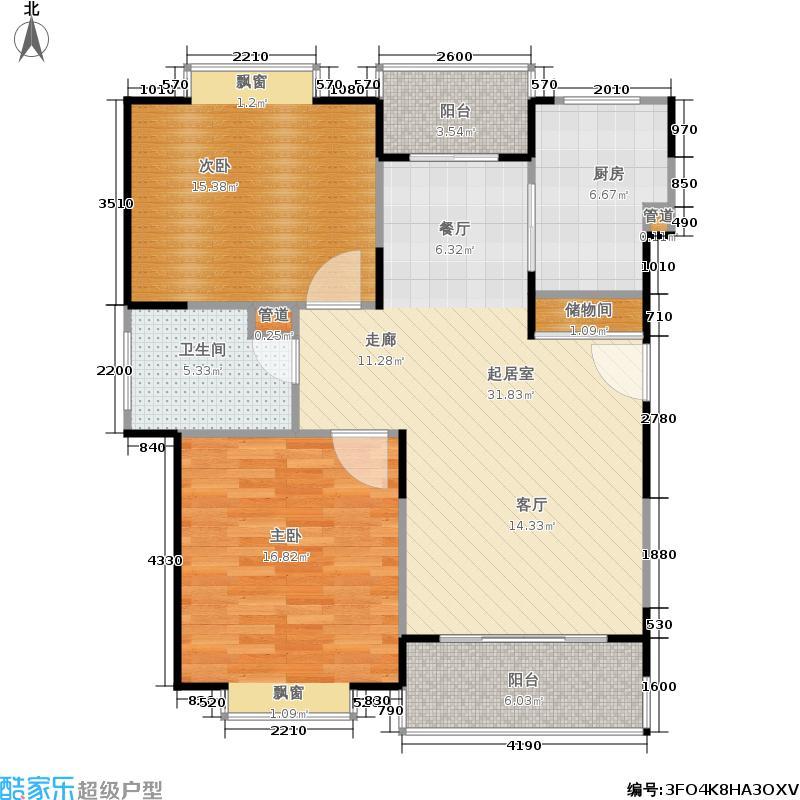 靖宇家园93.75㎡房型: 二房; 面积段: 93.75 -100.64 平方米; 户型