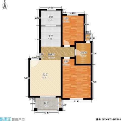 海上普罗旺斯2室1厅1卫1厨120.00㎡户型图