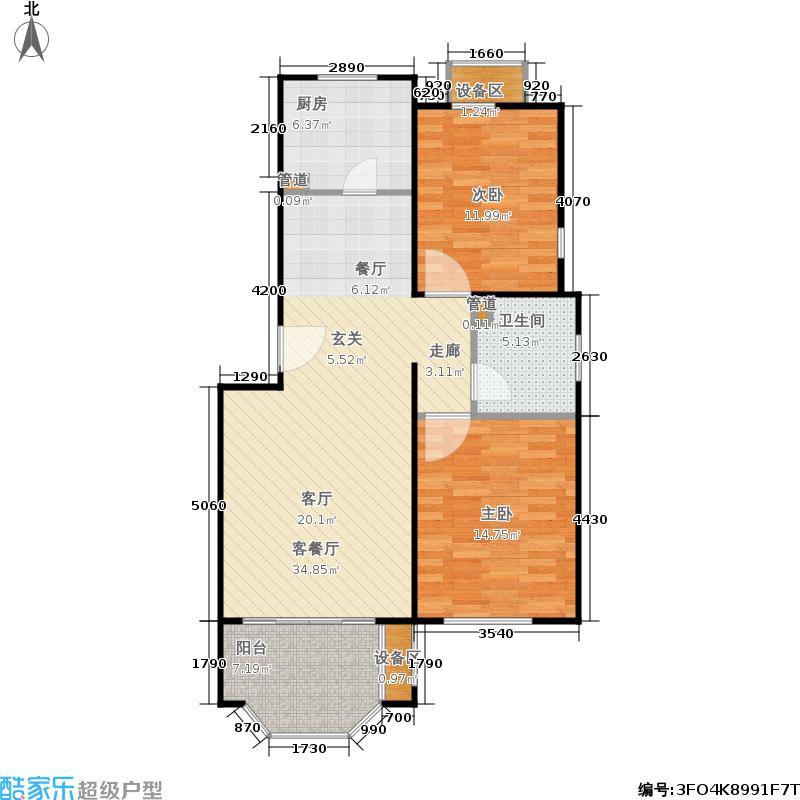 塞纳香堤89.99㎡A2二室一厅一卫户型
