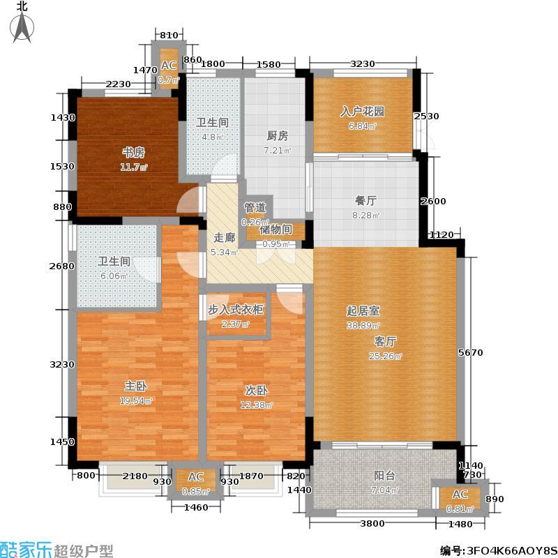 茂华禧都会144.00㎡三房两厅两卫户型3室2厅2卫