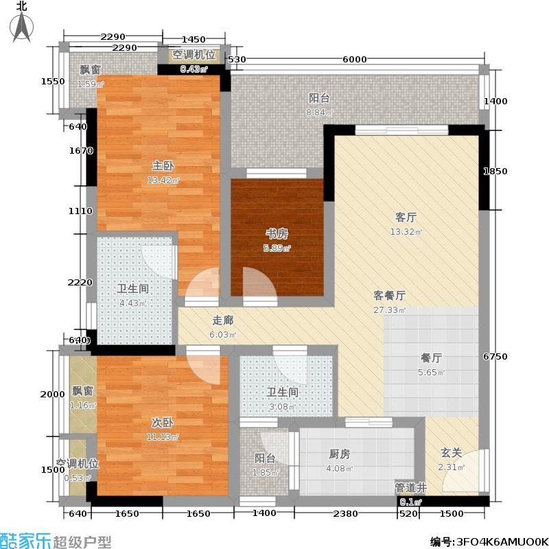 名流公馆4A 三室两厅两卫 套内面积88.42㎡户型3室2厅2卫