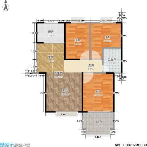 东方新城3室1厅1卫1厨86.00㎡户型图